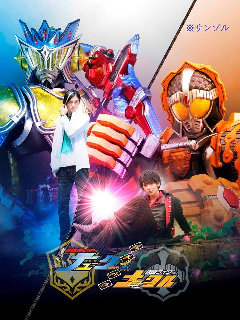 Siêu Nhân Kamen - Kamen Rider Gaim VietSub