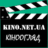 Кіноогляд - трейлери українською мовою