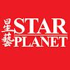 StarPlanetMY