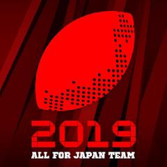 2019 All For Japan Team