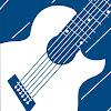 Skeptical Guitarist