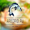 arborio: Еда и Города