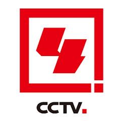 Download Youtube: CCTV中文国际