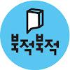 woongjinbook