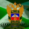Северо-Кавказское таможенное управление