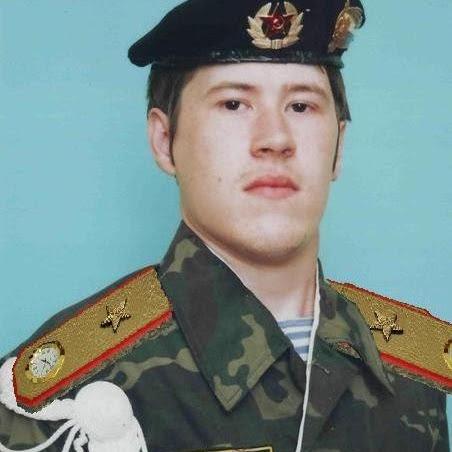 Андрей Кунгурцев