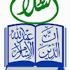 Al-Islam Group