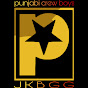 punjabi crew boys