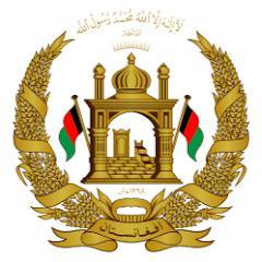 Afghan music media