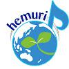 HMRエンターテインメント/Studio Hemuri