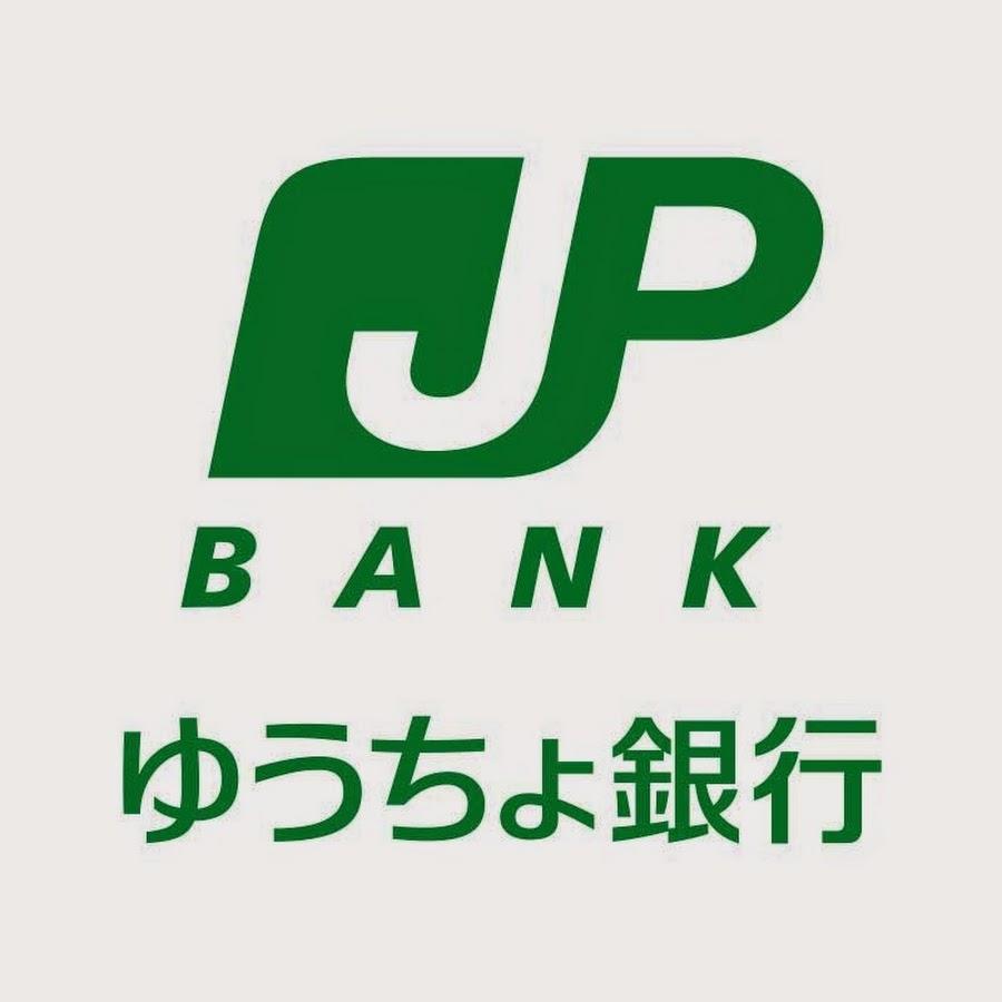 【朗報】ゆうちょ銀行 ドコモ口座へのチャージを当面の間停止 不正引き出し事件の対策