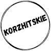 Илья Коржицкий