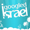 iGoogledIsrael