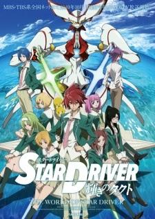 Star Driver Kagayaki No Takuto-Hòn Đảo Ước Mơ