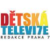 Dětská televize Redakce Praha 7