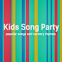 Kids Song Party