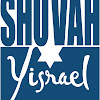 ShuvahYisrael