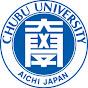 Chubu University中部大学公式Youtubeチャンネル