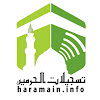 haramaininfo