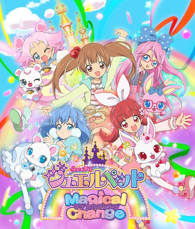 Jewelpet Magical Change - Jewelpet Magical Change VietSub