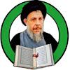 حوزة السيد محمد باقر الصدر_قدس_ الالكترونية