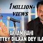 Akram Rahi - Topic