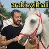 Ali Gamal