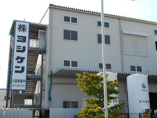 yoshiken-CHANNEL