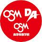 【OSM DA大阪】大阪スクールオブミュージック専門学校 大阪ダンス&アクターズ専門学校
