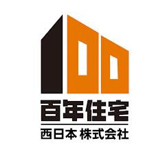 鉄筋コンクリート住宅動画チャンネル
