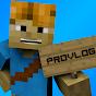 Provlog