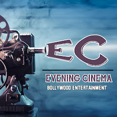 Evening Cinema