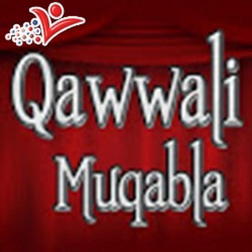 Qawwali Muqabla قووالی مقابلا- video