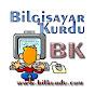 Bilgisayar Kurdu