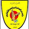 نادي الصقر الرياضي الثقافي - Al Saqr Sport Club