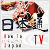 NipponTsuTV
