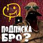 youtube(ютуб) канал EVGPgames