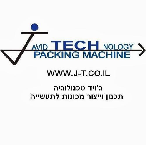 ג'ויד טכנולוגיה