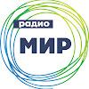 Национальное Представительство МТРК МИР в Республике Беларусь