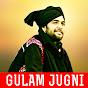 Sai Gulam Jugni Official