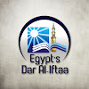 Dar al-Iftaa in Egypt