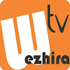 Wezhira TV