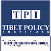 Tibet Policy Institute
