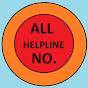 All Helpline Number