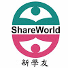 ShareWorld Learning Center