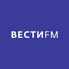 Рейтинг youtube(ютюб) канала Вести FM
