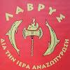 Labrys Hellas