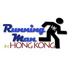 RunningMan in Hong Kong (RMHKEP)