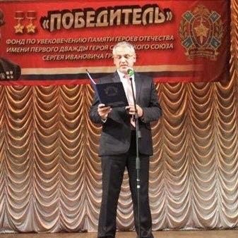 Ильнур Ахметов