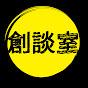 rinntarou hamaguchi の動画、YouTube動画。